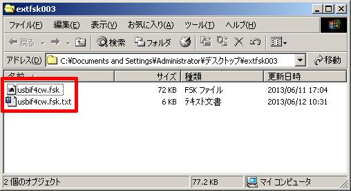 MMVARI設定01