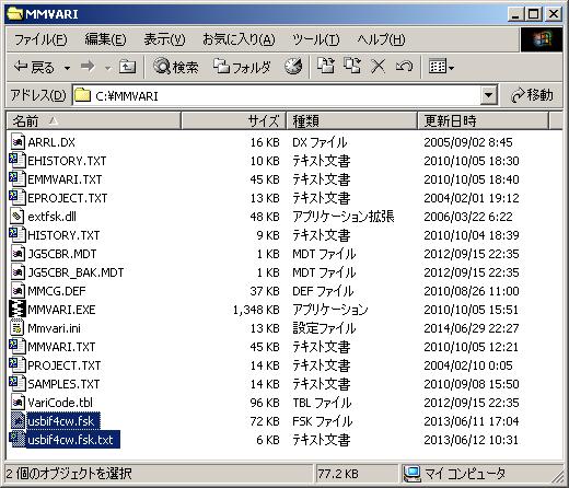 MMVARI設定02