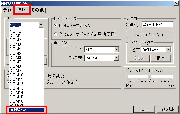 MMVARI設定04