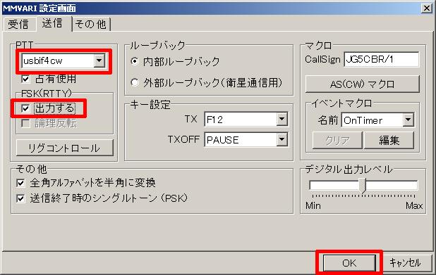 MMVARI設定05