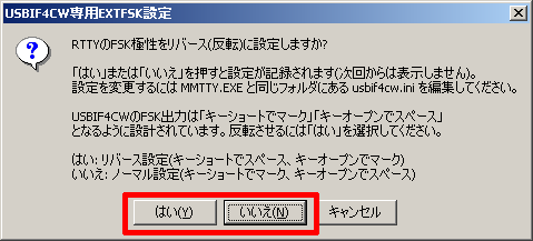MMVARI設定06