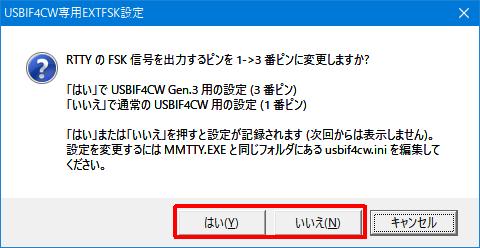 MMVARI設定07