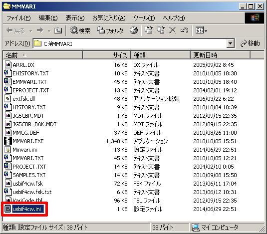 MMVARI設定08