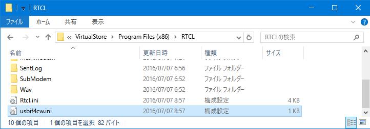 設定ファイルの保存場所