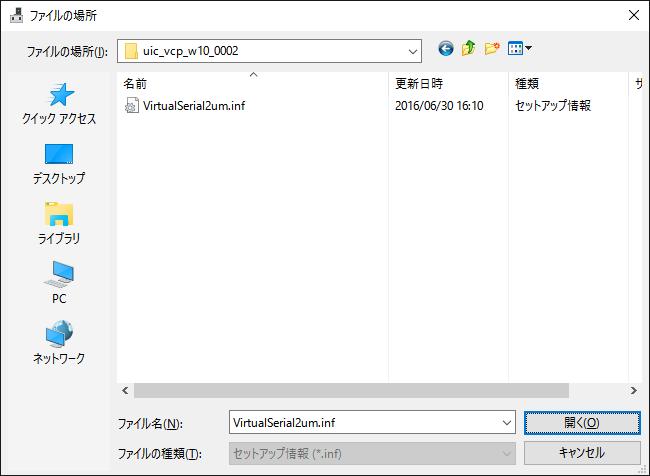 ファイルの指定