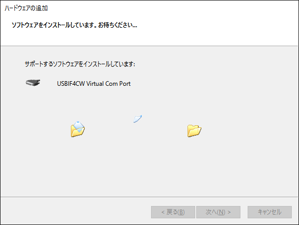 ファイルコピー