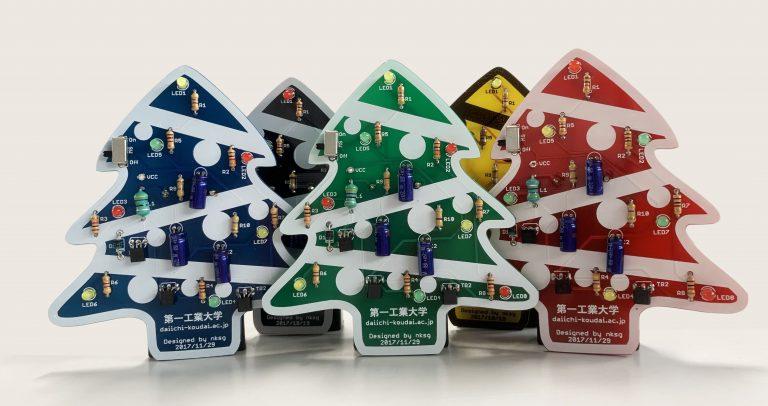 電飾クリスマスツリー